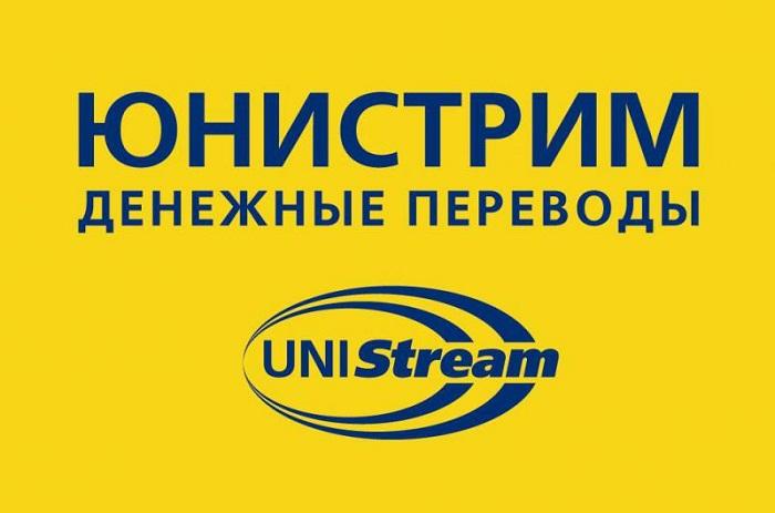 Unistream