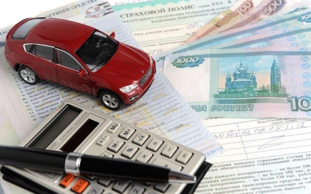 пошаговый план покупки авто