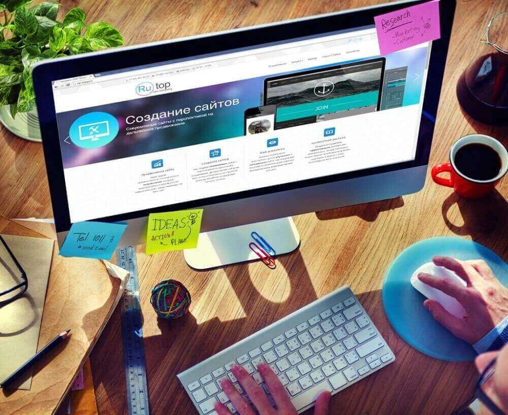 sozdanie saytov - Как быстро создать сайт для заработка, который принесет вам реальные деньги