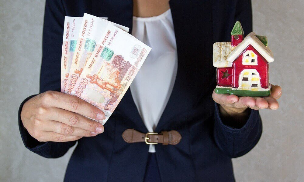 subsidii 1 - Как получить субсидию в кратчайшие сроки: обзор всех способов