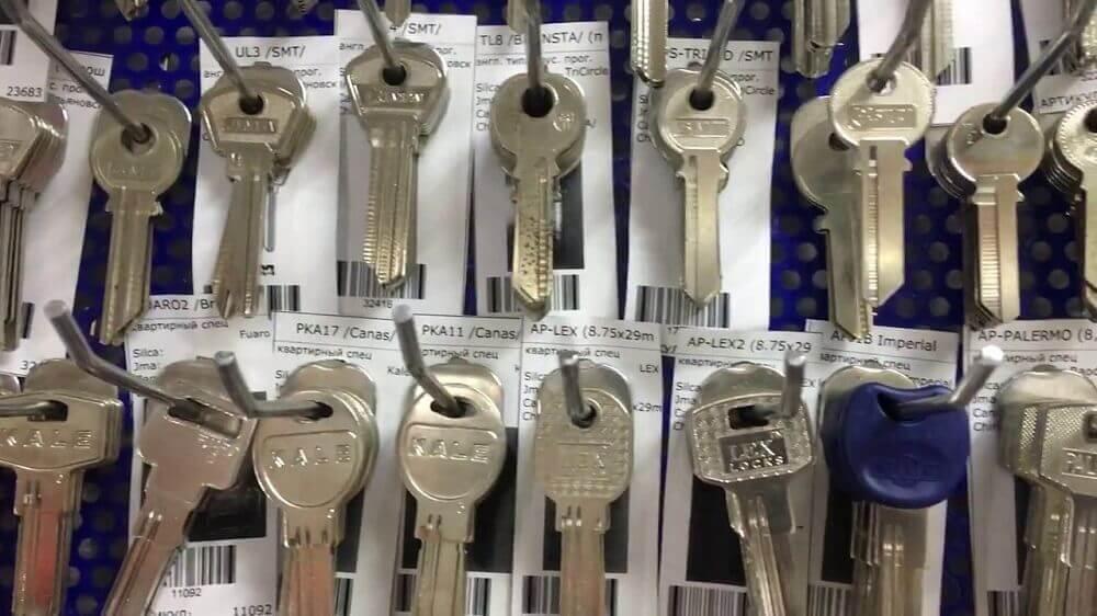 Заготовки для изготовления ключей
