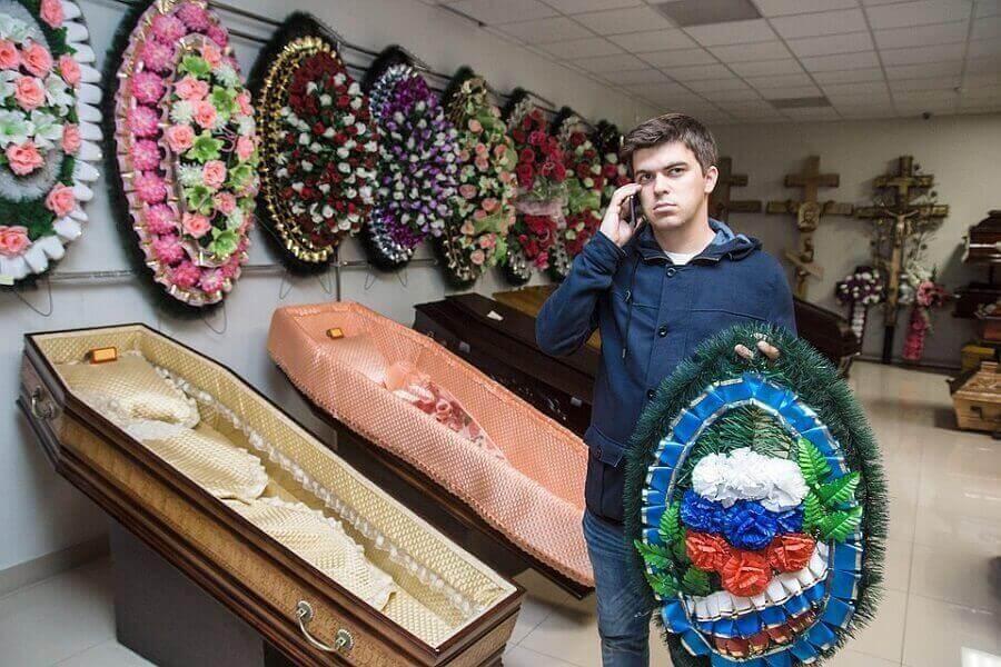 Как работают похоронные агентства