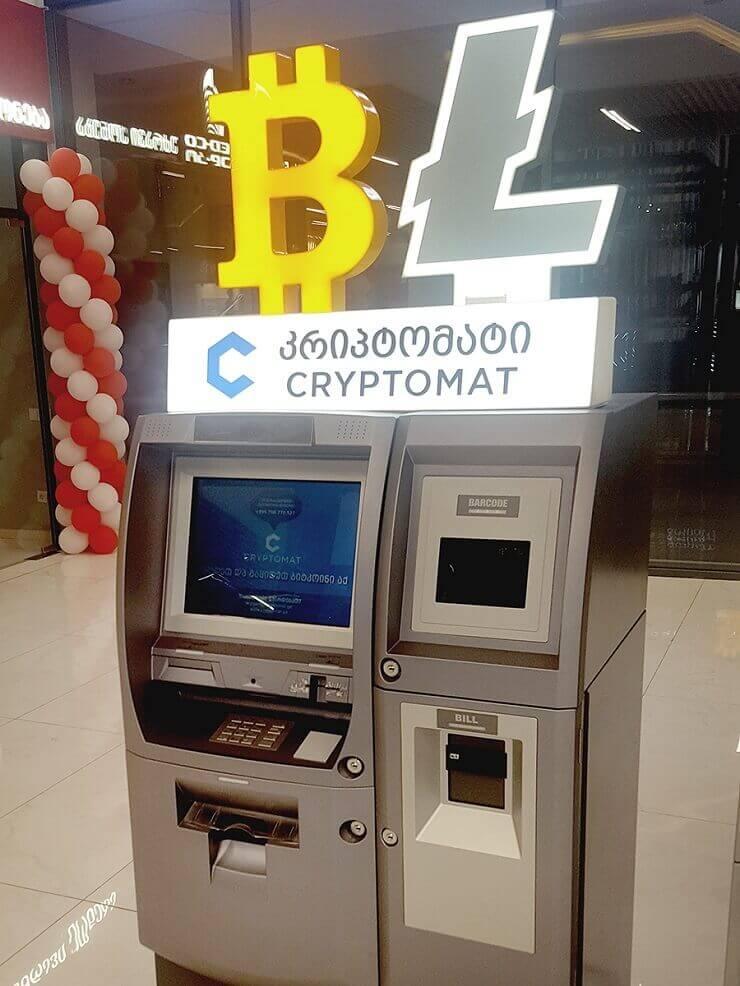 Kriptomat v torgovom centre - Как поменять биткоин и другие криптовалюты: обзор 6 способов