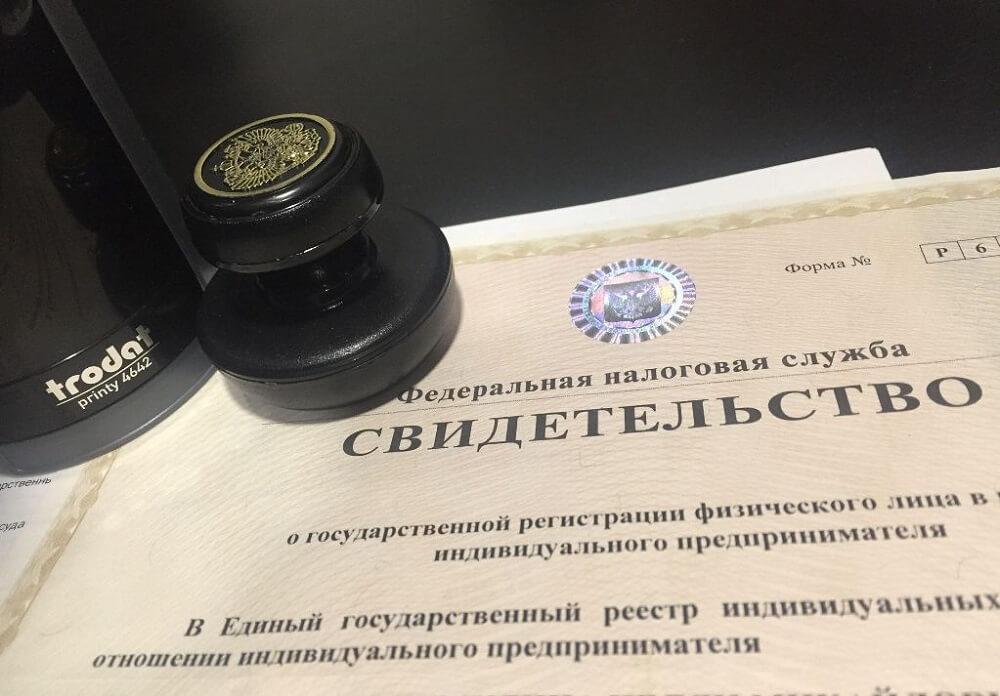 dokumenty ponadobyatsya dlya otkrytiya hostela - 5 способов привлечь клиентов в свой хостел и заработать от 400 000 в месяц