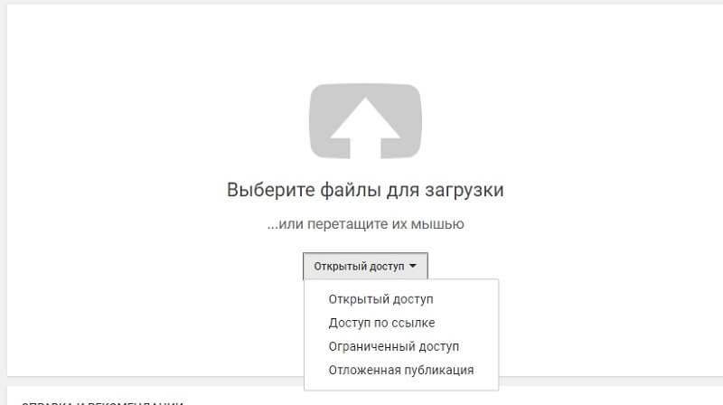 Выбрать файл для загрузки