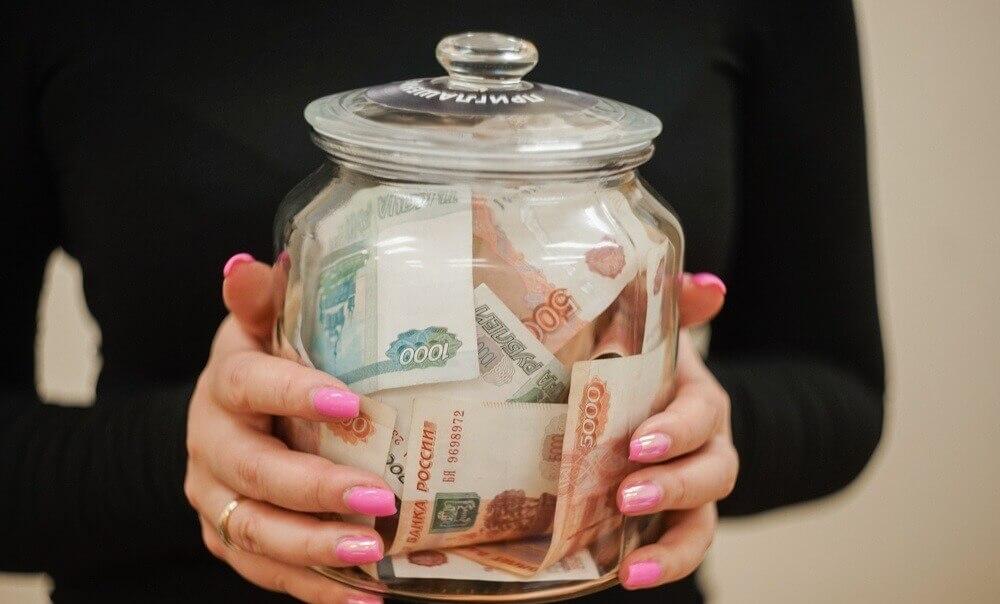 Сколько нужно денег для старта бизнеса
