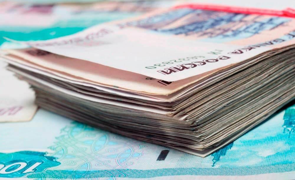2 - Умные инвестиции: как заставить деньги работать на себя